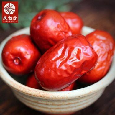 【新疆特产】亲福源 红枣干 新疆若羌红枣正品 特产枣子零食干果 250克