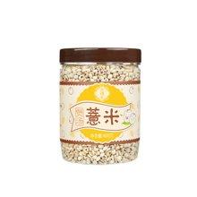 永福元薏米 400克X1罐