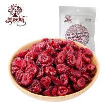 美荻斯 进口北美蔓越莓干100g 烘焙原料零食小吃水果干蜜饯满(满50包邮)