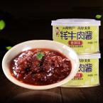 【云南特产】【买3送1罐】丽江牛肉酱150g五香辣椒牦牛肉酱云南特产香辣下饭酱