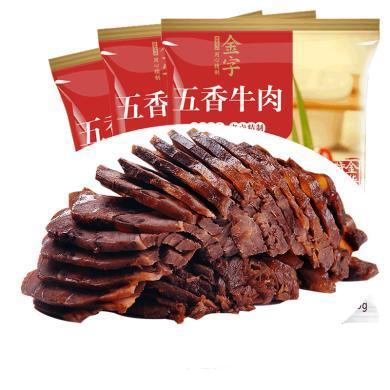 金字五香牛肉醬牛肉鹵味熟食品黃牛肉180g*3配方便面泡面