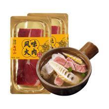 金字火肉228g*2盒锁鲜装 去皮去骨鲜火腿肉