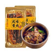 金字风味酱肉260g*2盒锁鲜装五花酱油肉肥瘦适中酱香浓郁