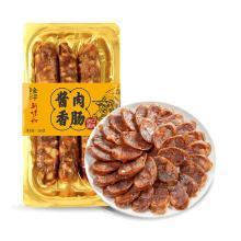 金字酱肉香肠260g*2盒进口猪肉腊肠锁鲜装 酱香浓郁