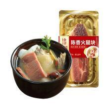 金字金华火腿陈香火腿肉290g 浙江土特产煲汤炖品半成品食材