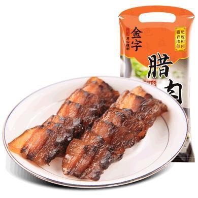 金字火腿五花腊肉260g 浙江特产 酱油肉腌腊咸肉