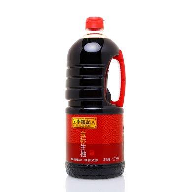 李錦記金標生抽釀造醬油(1750ml)