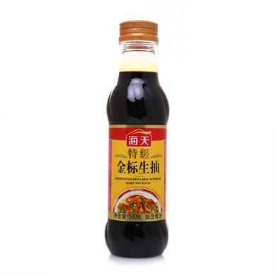 海天特级金标生抽酿造酱油HN1(500ml)
