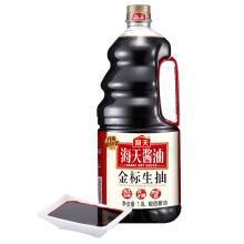 $海天金标生抽酿造酱油(1.9L)