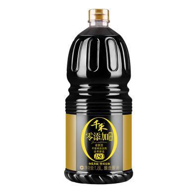 零添加酱油生抽1.8L 180天酿造 非转基因调味品健康厨房调料