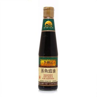 李锦记蒸鱼豉油(酿造酱油)(410ml)