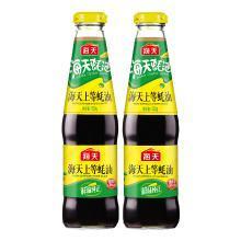 海天上等蚝油(520g*2)