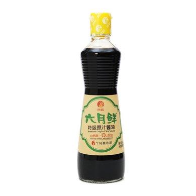 欣和六月鲜特级原汁酱油(500ml)