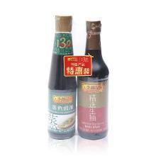 李锦记蒸鱼豉油+精选生抽(410ml+500ml)