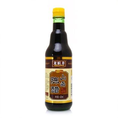 龙眼井陈醋(420ml)