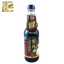 紫林山西老陈醋420ml/瓶4.5度酸(原2年陈酿)单瓶