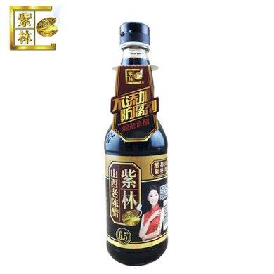 山西老陳醋 紫林6.5度酸老陳醋(原8年陳釀) 釀造食醋 500ml
