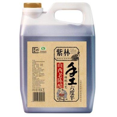 紫林手工6.5度山西老陳醋2L傳統手工釀造食醋4斤適合泡豆花生蘸餃子