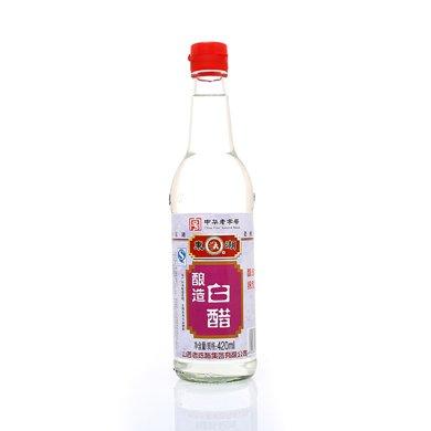東湖白醋(420ml)