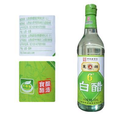 東湖 6度白醋500ml/瓶中華老字號