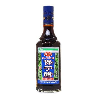 保寧手工特制保寧醋(500ml)