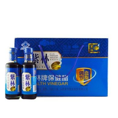 【山西特產】紫林牌保健醋150ml*6/盒禮盒裝山西特產調節血脂酸甜可直接食用 兩種包裝隨機發貨