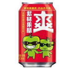 紫林果醋爽310ml*9苹果葡萄山楂复合发酵果醋饮料酸甜爽口