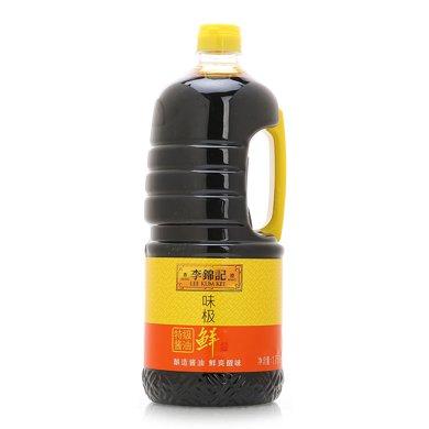 $李锦记味极鲜特级酿造酱油(1750ml)
