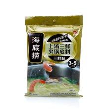 海底捞上汤三鲜火锅底料(调味料)(200g)