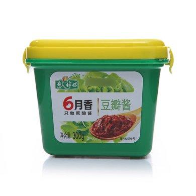 蔥伴侶6月香豆瓣醬(300g)
