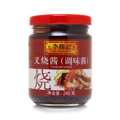 李锦记叉烧酱(240g)