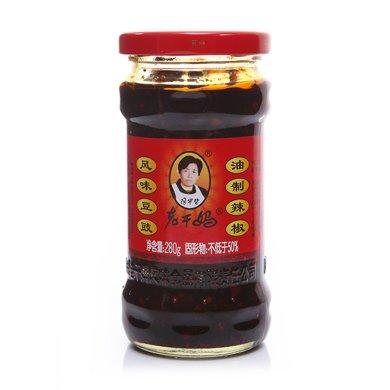 陶华碧老干妈风味豆豉油制辣椒 JK1 TY1 HN1(280g)