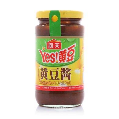 海天黃豆醬(340g)