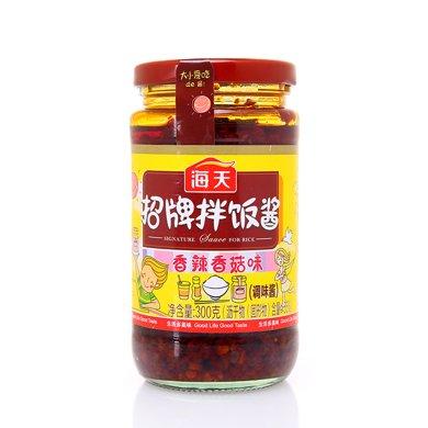 海天招牌拌飯醬(香辣) HN2 JZ1(300g)