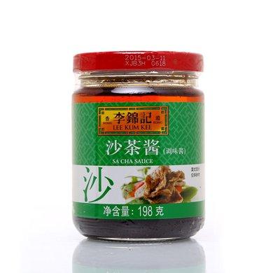 李锦记沙茶酱(调味酱)(198g)
