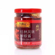李锦记桂林辣椒酱(226g)