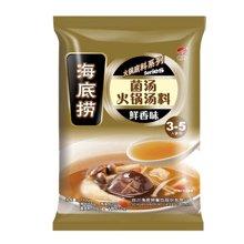 海底捞菌汤火锅汤料(鲜香味)(110g)