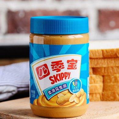 四季宝(SKIPPY)柔滑花生酱510g(满50元包邮)