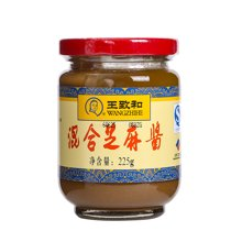 王致和混合花生芝麻醬(225g)
