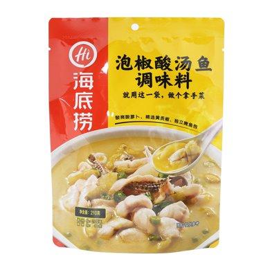 海底撈泡椒酸湯魚調味料(210g)