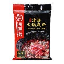 海底捞清油火锅底料(麻辣味)(220g)