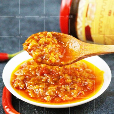 【廣東特產】古邑佗城 辣椒醬(微辣)180g 蒜蓉辣椒醬 客家特產