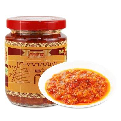 【廣東特產】古邑佗城 辣椒醬(微辣)180g*3瓶 蒜蓉辣椒醬 客家特產