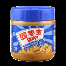 四季寶顆?;ㄉ?面包餅干伴侶拌面醬 火鍋調料蘸料烘焙原料340g