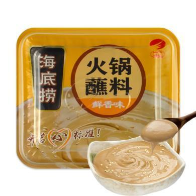 海底捞火锅蘸料(鲜香味)(140g)