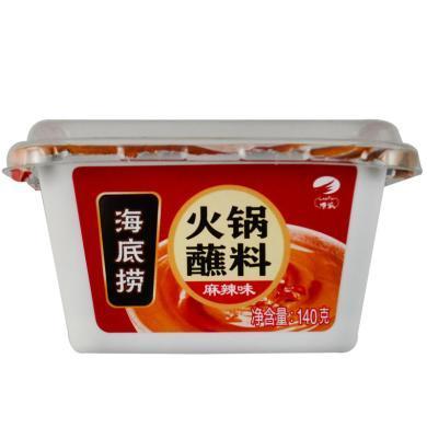 海底捞火锅蘸料(麻辣味)(140g)