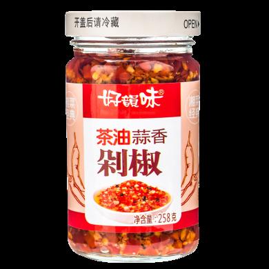 好韵味茶油蒜香剁椒258g(258g)