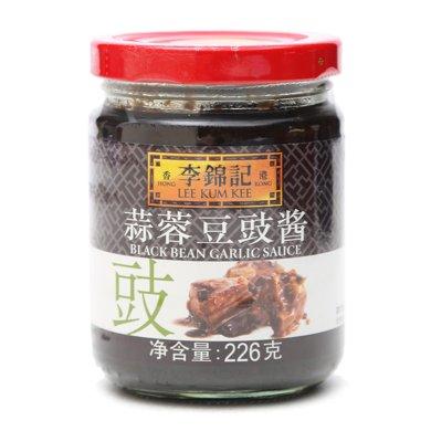 李锦记蒜蓉豆豉酱(226g)