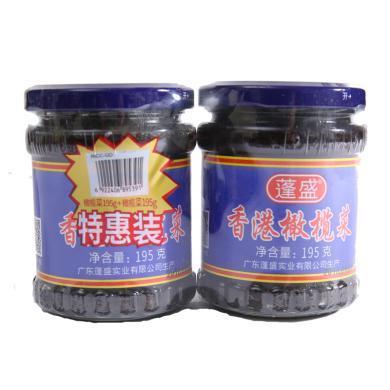 XA香港蓬盛橄欖菜(特惠裝)(195g*2)