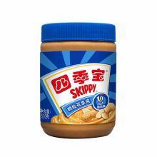 四季宝(SKIPPY)颗?;ㄉ?10g 面包蘸酱 凉面火鸡面酱 火锅调料(满50包邮)